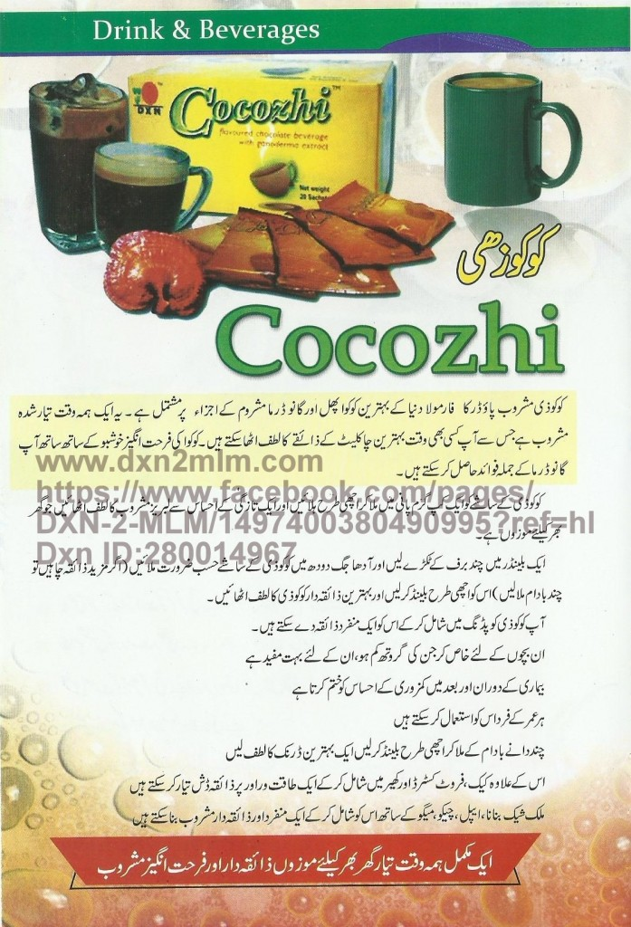 Cocozhi-Dxn2mlm