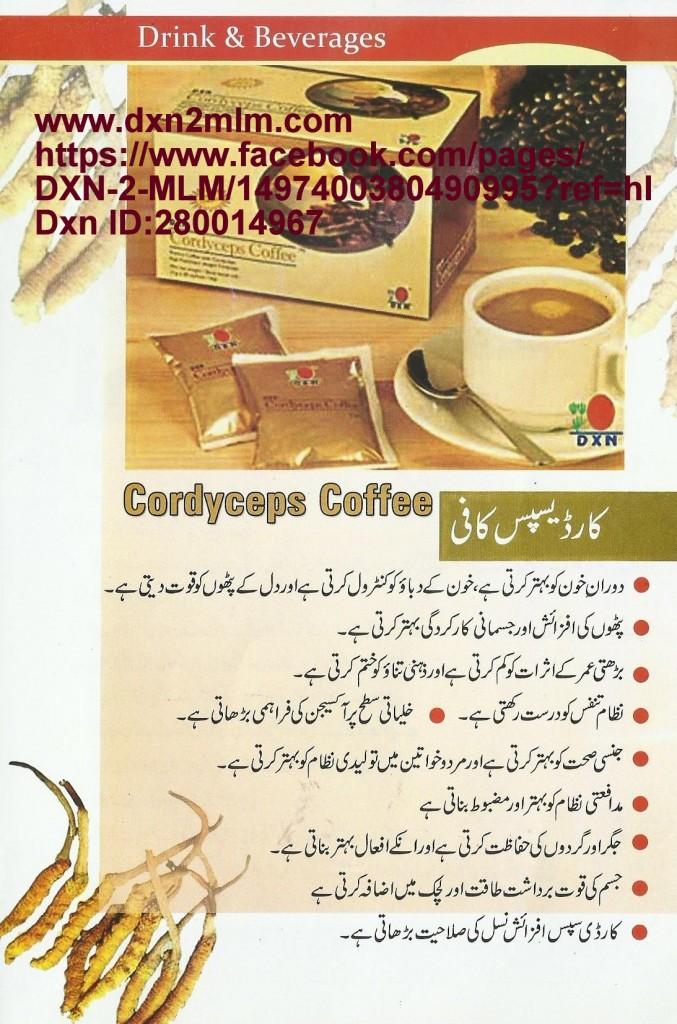 Cordyceps coffee-Dxn2mlm