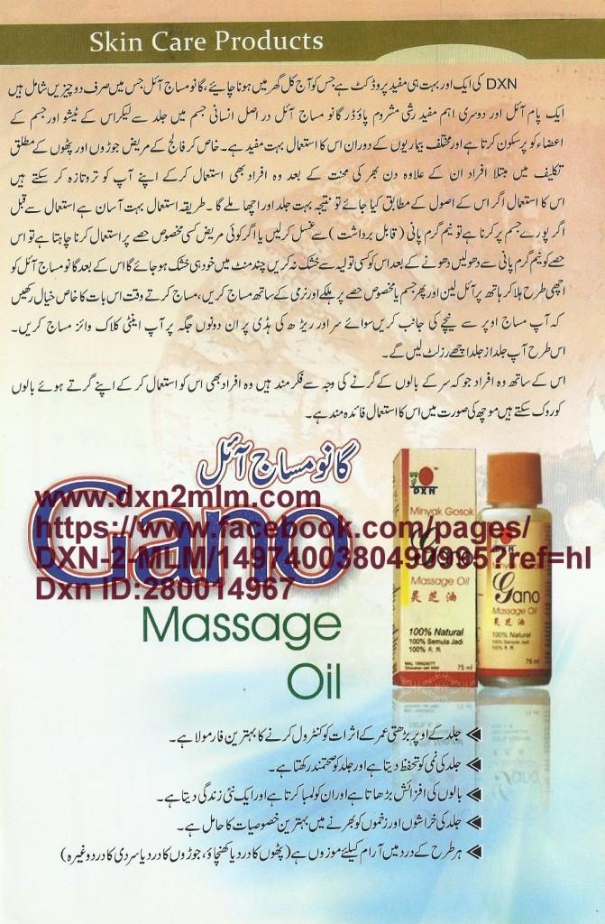 Gano Oil-Dxn2mlm